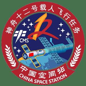 China Shenzhou 12 Mission Patch
