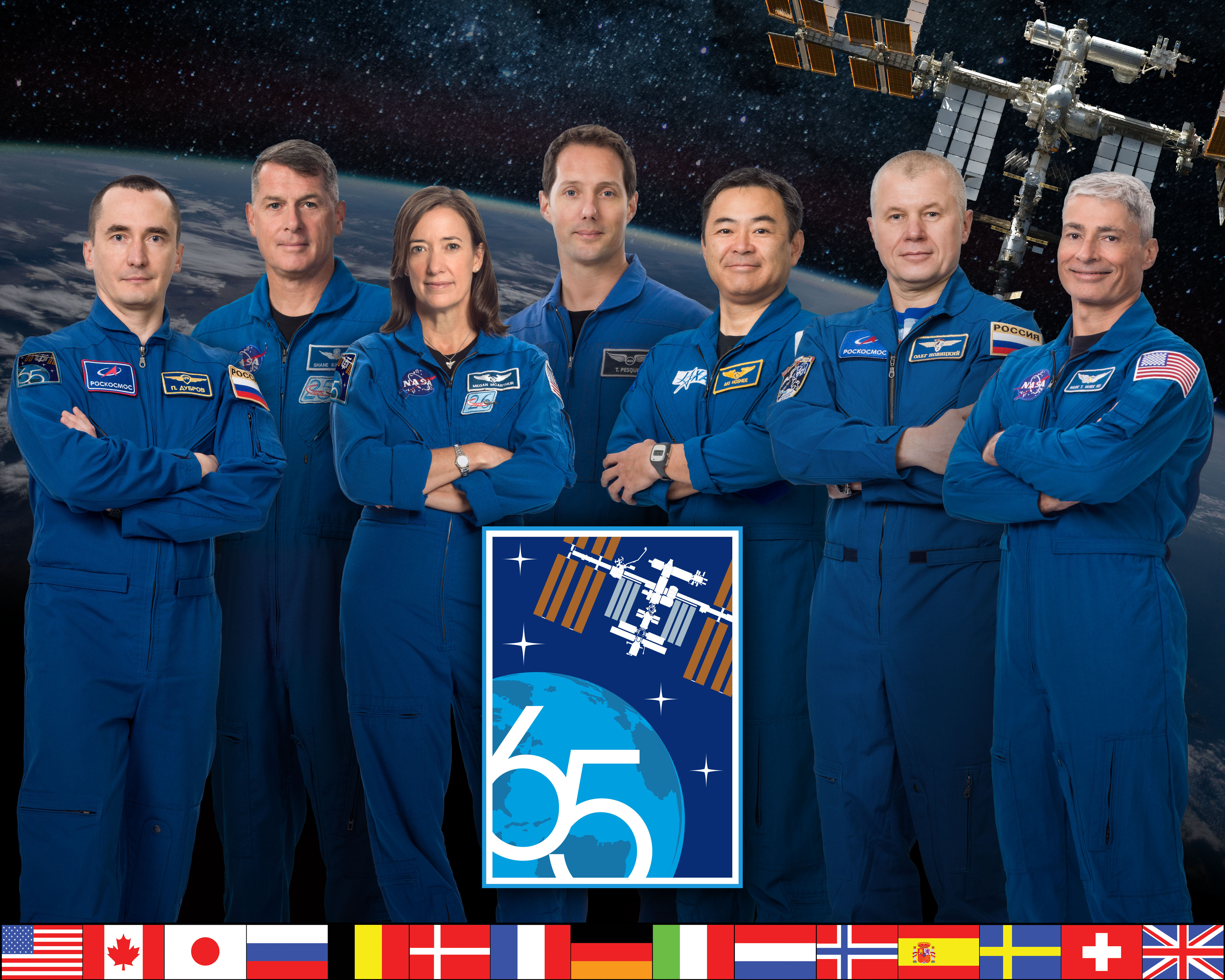 The seven-member Expedition 65